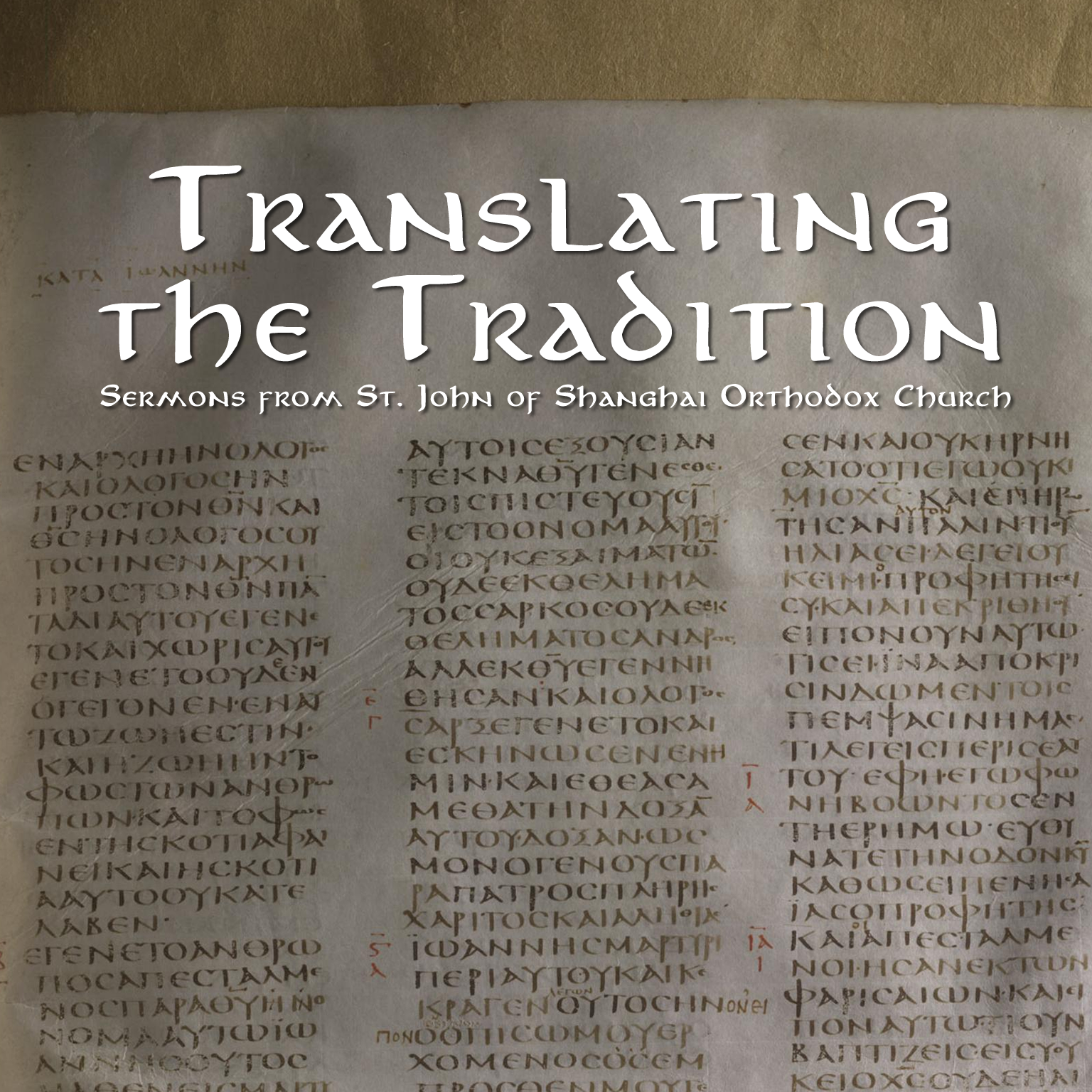 Translating the Tradition